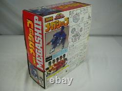 Bandai Japanese Power Rangers Space Mega Ranger Astro Megazord MIB Rare Vintage