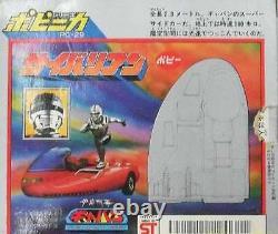 POPY Popinica Series PC-29 Cyvarian Space Detective Gavan Vintage toys Used JPN